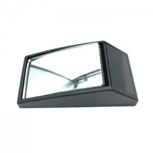 1021 Blind Spot Mirror
