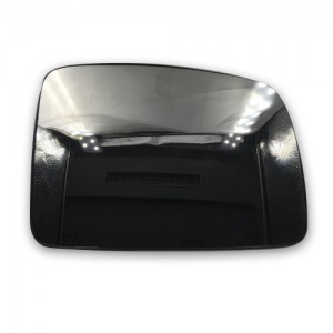 1351 Mirror Glass For Land Rover Car